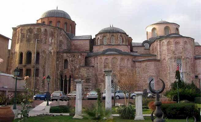 İstanbul'da Bizans Sanatı | Mehmet TUNAY